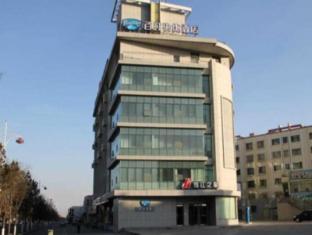 /ar-ae/jinjiang-inn-jiayuguan-lanxin-road-branch/hotel/jiayuguan-cn.html?asq=jGXBHFvRg5Z51Emf%2fbXG4w%3d%3d