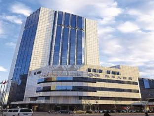 /cs-cz/gloria-plaza-hotel-shenyang/hotel/shenyang-cn.html?asq=jGXBHFvRg5Z51Emf%2fbXG4w%3d%3d
