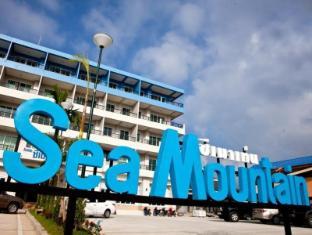 /ca-es/sea-mountain-khanom-hotel/hotel/khanom-nakhon-si-thammarat-th.html?asq=jGXBHFvRg5Z51Emf%2fbXG4w%3d%3d