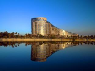 /da-dk/sheraton-grand-adana/hotel/adana-tr.html?asq=jGXBHFvRg5Z51Emf%2fbXG4w%3d%3d