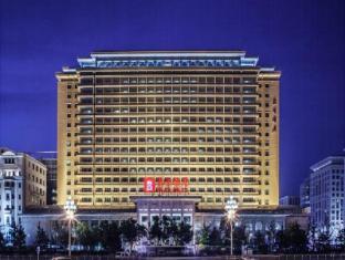 فندق بكين
