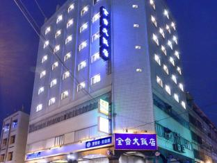 /zh-cn/formosa-hotel/hotel/changhua-tw.html?asq=jGXBHFvRg5Z51Emf%2fbXG4w%3d%3d