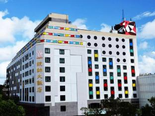 /he-il/marshal-hotel/hotel/hualien-tw.html?asq=jGXBHFvRg5Z51Emf%2fbXG4w%3d%3d