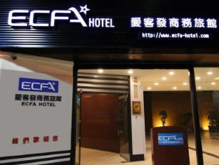 /zh-cn/ecfa-hotel-tainan/hotel/tainan-tw.html?asq=jGXBHFvRg5Z51Emf%2fbXG4w%3d%3d