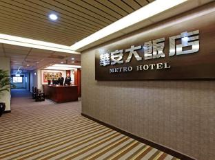 /da-dk/metro-hotel/hotel/yunlin-tw.html?asq=jGXBHFvRg5Z51Emf%2fbXG4w%3d%3d