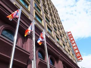 /lt-lt/best-hotel/hotel/hualien-tw.html?asq=jGXBHFvRg5Z51Emf%2fbXG4w%3d%3d