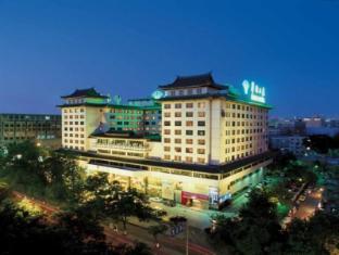 /pt-pt/prime-hotel-beijing-wangfujing/hotel/beijing-cn.html?asq=jGXBHFvRg5Z51Emf%2fbXG4w%3d%3d