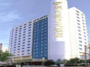 /ar-ae/sun-shine-holiday-hotel-fuzhou/hotel/fuzhou-cn.html?asq=jGXBHFvRg5Z51Emf%2fbXG4w%3d%3d