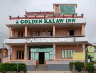 /et-ee/golden-kalaw-inn/hotel/kalaw-mm.html?asq=jGXBHFvRg5Z51Emf%2fbXG4w%3d%3d
