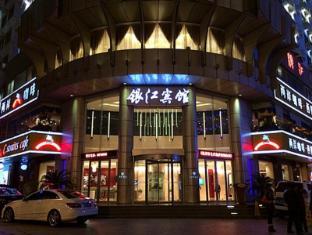 杭州銀江賓館