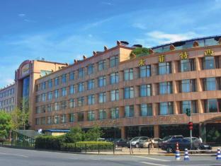 فندق سوفيتيل هانجزو ويست لايك