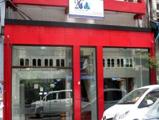 /th-th/20th-street-hostel/hotel/yangon-mm.html?asq=jGXBHFvRg5Z51Emf%2fbXG4w%3d%3d