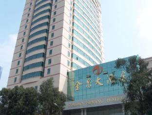 /da-dk/golden-spring-hotel/hotel/kunming-cn.html?asq=jGXBHFvRg5Z51Emf%2fbXG4w%3d%3d