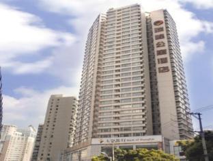 Rayfont Hongqiao Hotel & Apartment