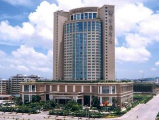 /ca-es/regency-hotel/hotel/shantou-cn.html?asq=jGXBHFvRg5Z51Emf%2fbXG4w%3d%3d