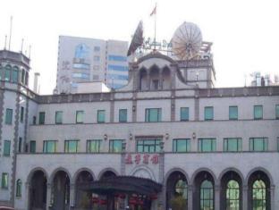 /cs-cz/liaoning-hotel/hotel/shenyang-cn.html?asq=jGXBHFvRg5Z51Emf%2fbXG4w%3d%3d