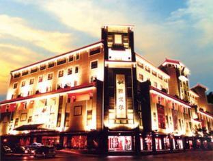 /ca-es/youngor-central-hotel/hotel/suzhou-cn.html?asq=jGXBHFvRg5Z51Emf%2fbXG4w%3d%3d