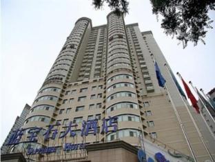 Lanzhou Sapphire Hotel