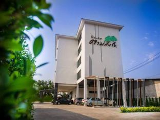 /ar-ae/tamsabai-hotel/hotel/nakhon-sawan-th.html?asq=jGXBHFvRg5Z51Emf%2fbXG4w%3d%3d
