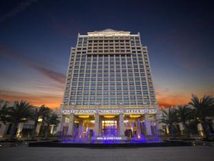 /de-de/howard-johnson-changsheng-plaza-meizhou/hotel/meizhou-cn.html?asq=jGXBHFvRg5Z51Emf%2fbXG4w%3d%3d