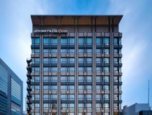 /th-th/jr-kyushu-hotel-blossom-shinjuku/hotel/tokyo-jp.html?asq=jGXBHFvRg5Z51Emf%2fbXG4w%3d%3d