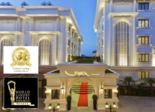 /cs-cz/sura-hagia-sophia-hotel/hotel/istanbul-tr.html?asq=jGXBHFvRg5Z51Emf%2fbXG4w%3d%3d