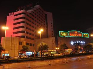 Xian Long Hai Hotel