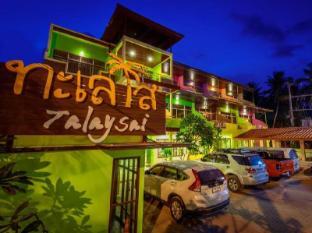 /th-th/talay-sai-hotel/hotel/chumphon-th.html?asq=jGXBHFvRg5Z51Emf%2fbXG4w%3d%3d
