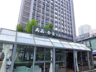 Kunming Champagne Union Gold Hotel Service Mansions