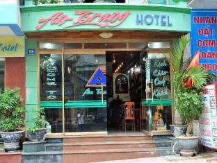 /ca-es/an-trang-hotel/hotel/cat-ba-island-vn.html?asq=jGXBHFvRg5Z51Emf%2fbXG4w%3d%3d