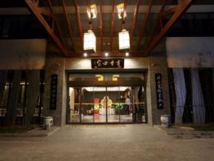 Scholars Hotel Huxi