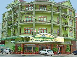 /bg-bg/angkor-comfort-hotel/hotel/battambang-kh.html?asq=jGXBHFvRg5Z51Emf%2fbXG4w%3d%3d