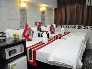 Oxford Guest House - Premium Guest House Limited