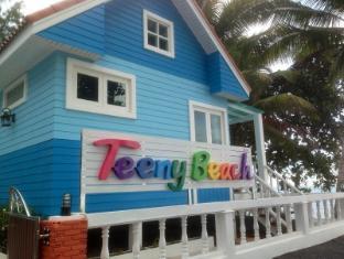 /th-th/teeny-beach-bungalow/hotel/nakhon-si-thammarat-th.html?asq=jGXBHFvRg5Z51Emf%2fbXG4w%3d%3d