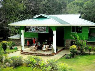 /ca-es/sukau-greenview-bed-and-breakfast/hotel/sandakan-my.html?asq=jGXBHFvRg5Z51Emf%2fbXG4w%3d%3d