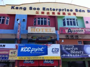 /da-dk/ocean-hotel/hotel/sabak-bernam-my.html?asq=jGXBHFvRg5Z51Emf%2fbXG4w%3d%3d