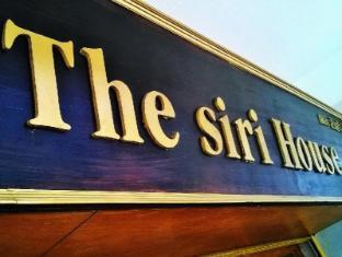 /zh-hk/the-siri-house/hotel/chiang-mai-th.html?asq=jGXBHFvRg5Z51Emf%2fbXG4w%3d%3d
