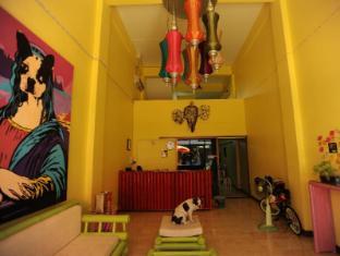 Mueang Mueang Inn