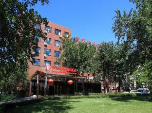 /it-it/beijing-capital-international-airport-hotel/hotel/beijing-cn.html?asq=jGXBHFvRg5Z51Emf%2fbXG4w%3d%3d