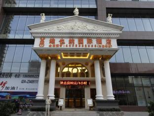 /cs-cz/vienna-international-hotel-shenyang-railway-station-branch/hotel/shenyang-cn.html?asq=jGXBHFvRg5Z51Emf%2fbXG4w%3d%3d