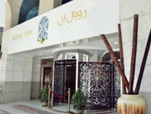 /da-dk/royal-inn-nozol-hotel/hotel/medina-sa.html?asq=jGXBHFvRg5Z51Emf%2fbXG4w%3d%3d