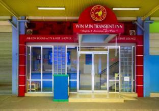 /de-de/winmin-transient-inn/hotel/cagayan-de-oro-ph.html?asq=jGXBHFvRg5Z51Emf%2fbXG4w%3d%3d