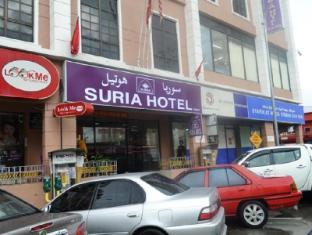/da-dk/suria-hotel/hotel/kota-bharu-my.html?asq=jGXBHFvRg5Z51Emf%2fbXG4w%3d%3d