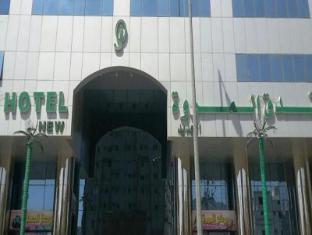 /de-de/al-marwah-al-jadeed-hotel/hotel/mecca-sa.html?asq=jGXBHFvRg5Z51Emf%2fbXG4w%3d%3d