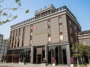 /da-dk/imperial-dynasty-boutique-hotel/hotel/yunlin-tw.html?asq=jGXBHFvRg5Z51Emf%2fbXG4w%3d%3d