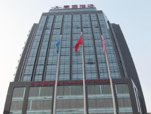 /vi-vn/chengdu-gladden-hotel/hotel/chengdu-cn.html?asq=jGXBHFvRg5Z51Emf%2fbXG4w%3d%3d