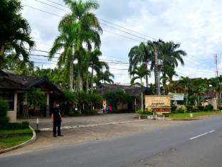/de-de/augusta-sukabumi-hotel/hotel/sukabumi-id.html?asq=jGXBHFvRg5Z51Emf%2fbXG4w%3d%3d