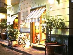 /hi-in/hotel-suite-esedra/hotel/naples-it.html?asq=jGXBHFvRg5Z51Emf%2fbXG4w%3d%3d