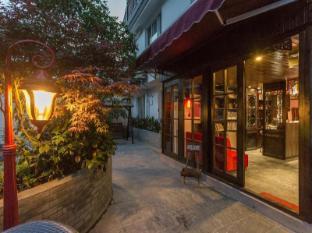 /da-dk/hangzhou-westlake-hostel-manjuelong-branch/hotel/hangzhou-cn.html?asq=jGXBHFvRg5Z51Emf%2fbXG4w%3d%3d
