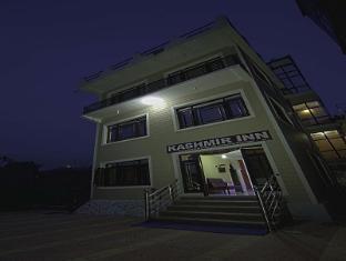 /ar-ae/hotel-kashmir-inn/hotel/srinagar-in.html?asq=jGXBHFvRg5Z51Emf%2fbXG4w%3d%3d